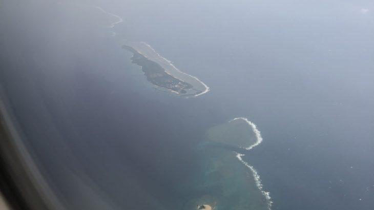 仕事で沖縄に行った話