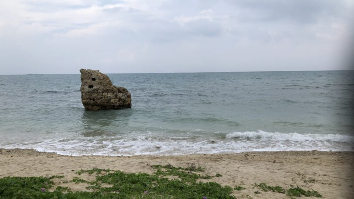 仕事で沖縄に行った話②