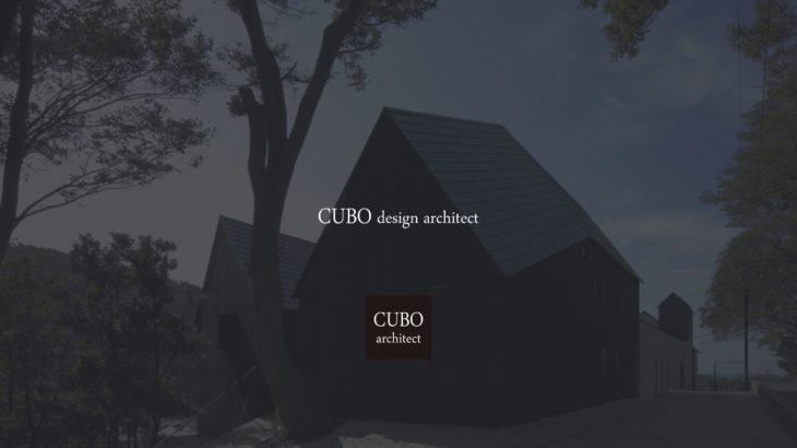 CUBO design 様 FUH 始まりのおはなし